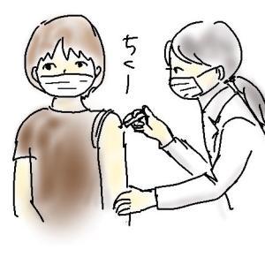 ワクチン1回目