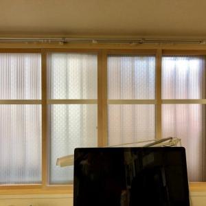 【DIY】北側の窓を、引き違い戸・断熱窓にしてみた、その後