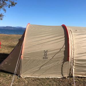 女子キャンプ:キッチンツール箱デビュー。びわ湖西岸の六ツ矢崎浜オートキャンプ場