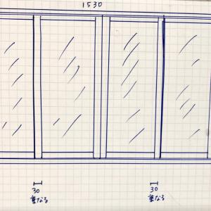 【DIY】北側の窓を、引き違い戸・断熱窓にしてみた(2)材料編