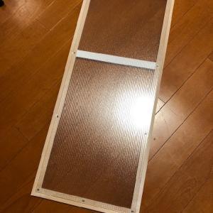 【DIY】北側の窓を、引き違い戸・断熱窓にしてみた(4)断熱素材(ポリカツイン)を取り付けて完成