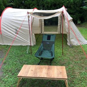 女子キャンプ:サイトが広い!しかし焚き火不可!鳥取市安蔵森林公園オートキャンプ場(1)