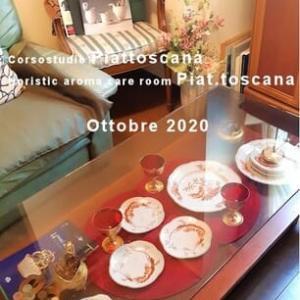 更新:期間限定OPEN~家を楽しむ、器に遊ぶ~ : Piattoscana Tokyo 2020.10 - 12