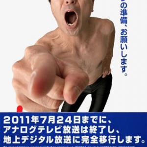 川崎市「泥だ泥だ泥だ!!泥だ!泥なんだぁああ!」→うそを、つきました