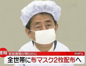 蓮舫「安倍え!東京五輪は酷暑で暑いんじゃ!説明せえ!」