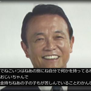 小泉元総理と山崎拓が会談 「来年は岸田か石破で間違いないやで!」