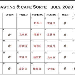 『7月の営業予定』