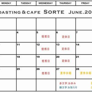 『6月のスケジュール』