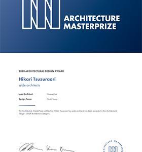 The Architecture MasterPrize 2020