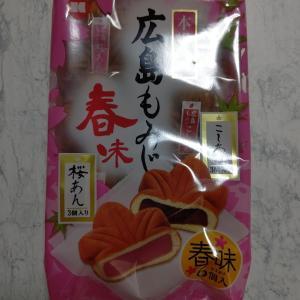 今日も桜♪