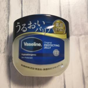 ワクチン2回目!!・・・・どころじゃなくてスマホが(>_<)