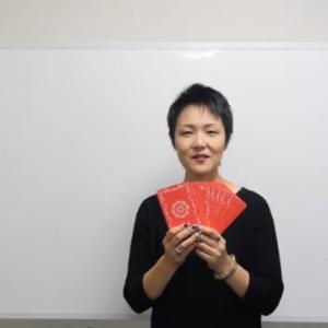 9月 第4週 今週の龍神カード