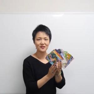 10月 第1週 今週の龍神カード