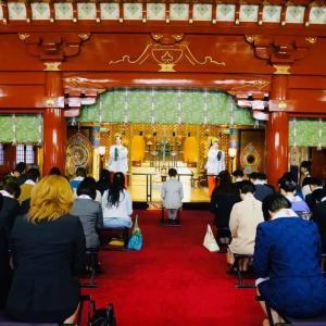 「『天皇陛下即位礼正殿の儀』 特別体験型参拝」 ありがとうございます