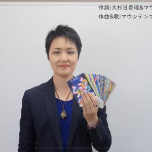 今週の龍神カード7月第2週