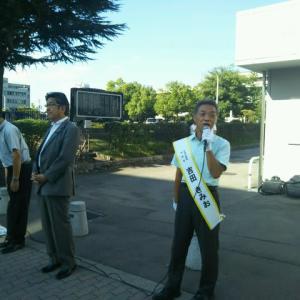 吉田きみお候補にご支援をお願いします。