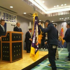 長野市ソフトボール連盟第40回大会閉会式