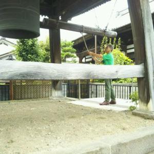 終戦記念日 平和の鐘