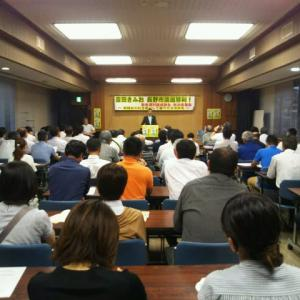 吉田きみお決起集会を開催