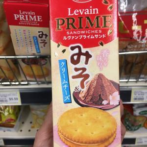 桜餅と味噌クリームチーズ クッキー