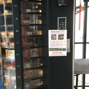 Pix-o-matic フランスベーカリーの24時間自動販売機