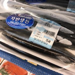 韓国系スーパーのお魚記録