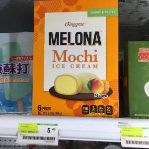 お気に入り韓国系スーパーのアイスとおこげ飴