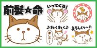 男子猫2匹の暮らし〜黒いおっさんと白いおっさんと〜