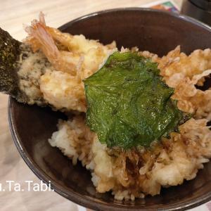 無添くら寿司 和歌山三葛店でくらランチ。