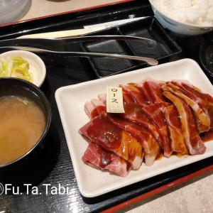 久しぶりの焼肉 三国一EX 塩屋店さん。