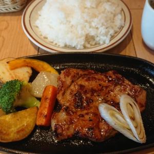 豚ロース味噌焼き