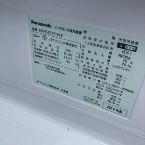 パナソニック冷蔵庫 NR-E438T 冷蔵室が冷えたり冷えなかったりする