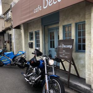 cafe Decomp