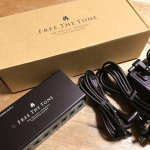 ★電源を強化!Free The Tone PT-3D パワーサプライ