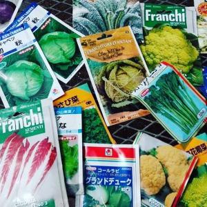 多品種栽培の始まり