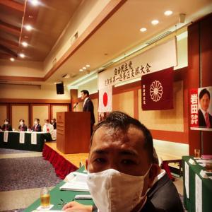 佐賀第一選挙区支部大会