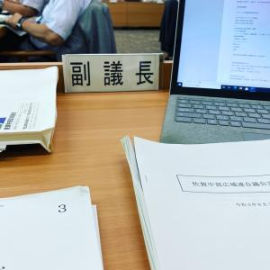 佐賀中部広域連合議会議案勉強会