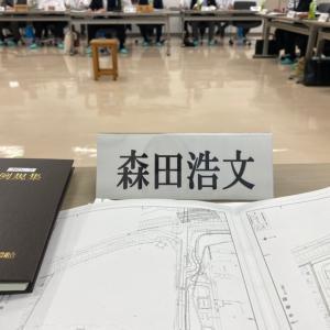 佐賀東部環境施設組合議会8月定例会
