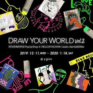 2019.12.14(土)河内洋画材料店PopUpShop&Hello AYA Chan  / Jaako Duo Exhibition @ Y gion (京都)