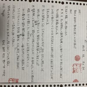 愛知県議会への陳情 その2
