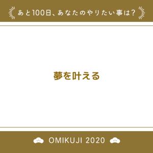 夢を現実目標に!!!