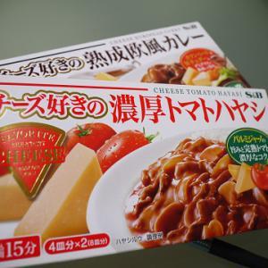 S&B チーズ好きシリーズ