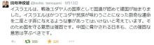 【阿比留瑠比の極言御免】アジア女性基金元幹部の韓国への絶望、その元にまた朝日新聞