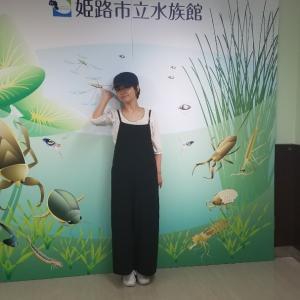 姫路市立水族園