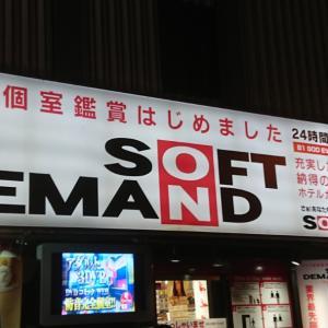 【イベント/古川いおり】Weekend Event 第2部