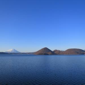 洞爺湖の湖底に