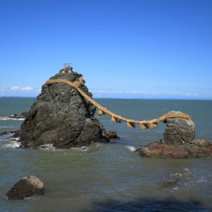 夫婦岩の総本山