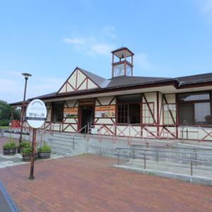 札幌の花の公園