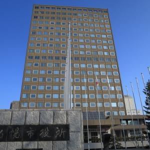 札幌市役所展望フロア