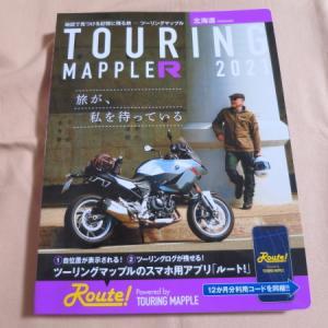 私の北海道旅行必須マップ